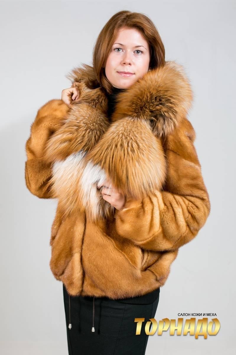 Купить Куртки В Рассрочку