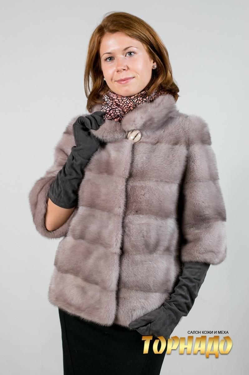 Купить Шубу В Воронеже