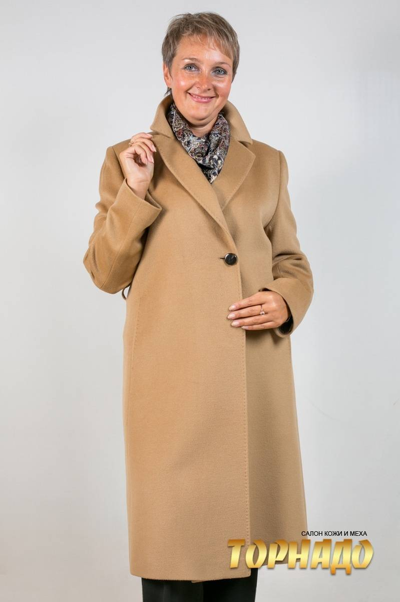 Женское пальто из кашемира. Артикул 21247.