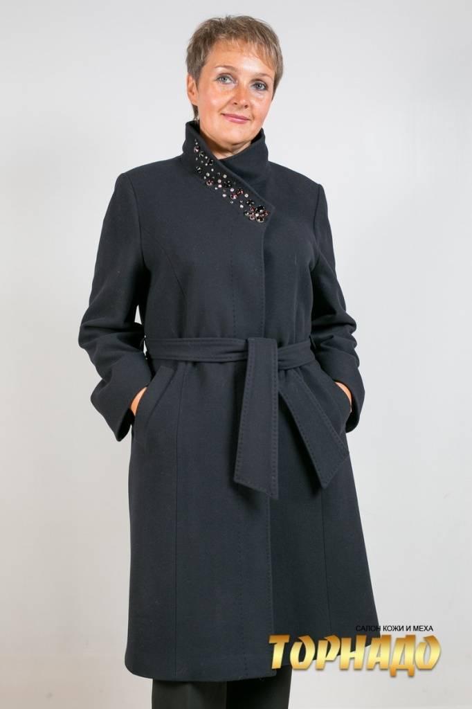 Женское пальто из кашемира. Артикул 21451-1.