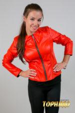 Женская кожаная куртка. Артикул 21265.