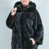 Женская шуба из норки. Артикул ШН-23041-1.