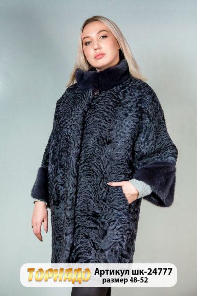 Зимняя коллекция 2021